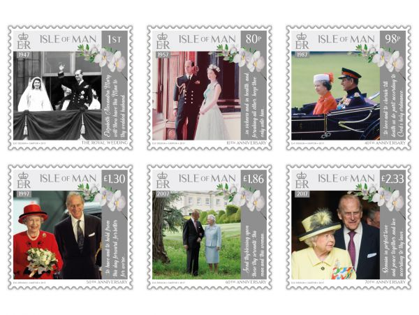 Hm Queen Hrh Prince Philip Platinum Anniversary Sets And Sheets