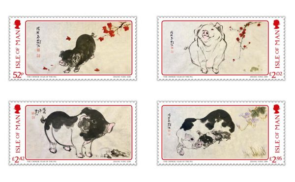 The Year of the Pig 2019 Set and Sheet Set - Isle of Man Post Office
