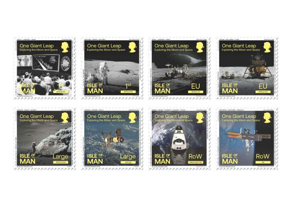 One Giant Leap Set (Mint)