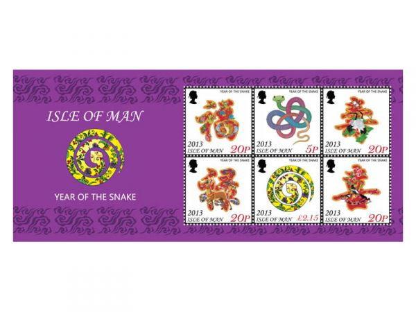 The Year of the Snake Miniature Sheet