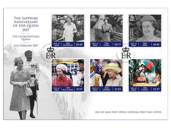The Sapphire Jubilee First Day Cover