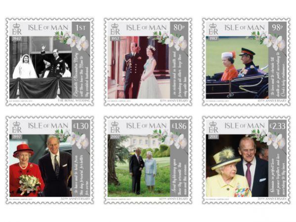 HM Queen & HRH Prince Philip Platinum Anniversary Sets and Sheets