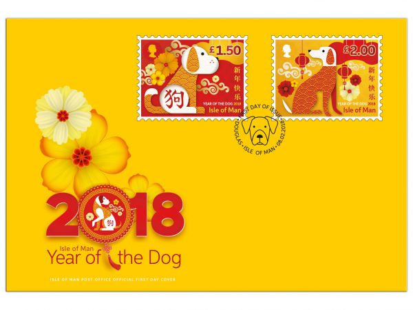 Chinese Year of the Dog First Day Cover