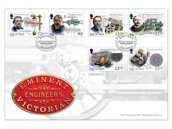 Eminent Victorian Engineers First Day Cover
