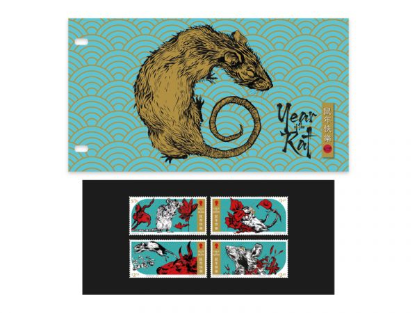 Year of the Rat Presentation Pack