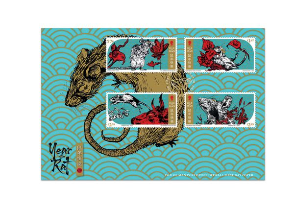 Year of the Rat First Day Cover