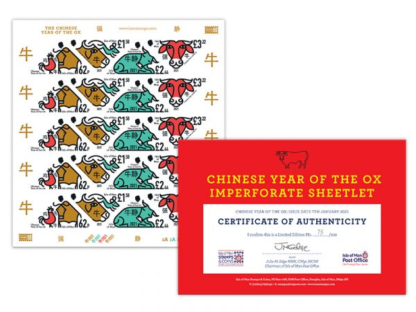 Chinese Year of the Ox Imperforate Sheetlet