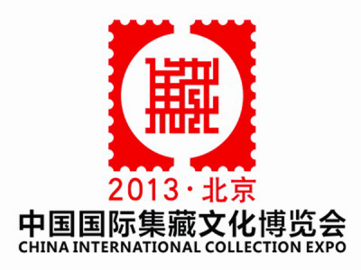 Isle of Man Stamps to be showcased at Beijing Expo