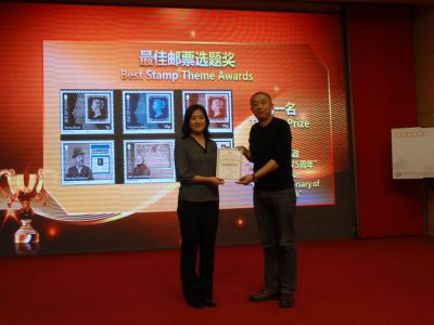 Isle of Man Post Office's 175th anniversary Penny Black stamps win awards in China