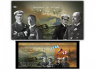 Battle of Jutland Presentation Pack