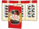 Isle of Man Railway Letter Stamps Folder